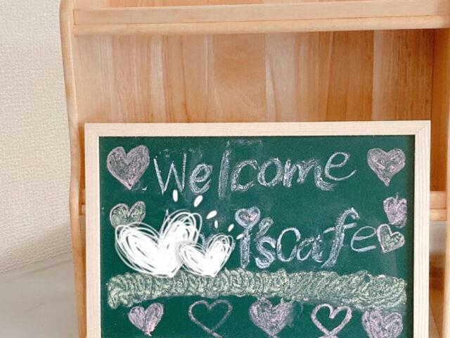 スターホームSUMIYOSHIにカフェ!